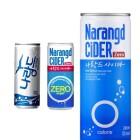 이름이 맛있는 음료 BEST 7