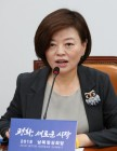 진선미, '소라넷' 이은 음란사이트 '야딸 TV' 일망타진 '일조'