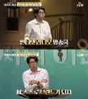 """'어쩌다 어른' 대도서관, """"그의 성공 비결은 무엇?"""" 고졸+무스펙→연봉 17억 들여다보니"""
