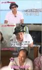 """'불타는 청춘' 구본승, 김광규에게 73cm 바다의 미녀 선물?...""""광규형 눈이 높다"""""""