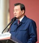 홍문표 의원, 김용희 '미르시스템' 의혹 제기