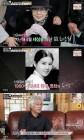 """'마이웨이' 故 신성일X최은희, 생애 마지막 만남...엄앵란 """"부부도 오래 살면 의리 생긴다"""""""