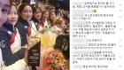 """'김현정의 뉴스쇼' 전 국가대표 이동건, """"김경두 감독 경기장 공사까지 동원해"""""""