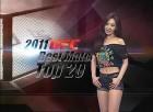 '한국인 UFC 옥타곤걸 1호' 강예빈, Korean Zombie 티셔츠 착용 재조명