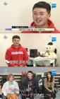 """'나혼자산다' 마이크로닷, """"인생은 혼자 사는 게 아냐""""...연인 홍수현 간접 언급?"""