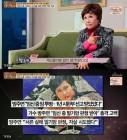 """'마이웨이' 방주연 """"임신 중 암 투병...호된 시집살이가 원인"""""""