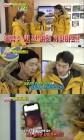 """'런닝맨' 하하 vs 이광수, 진흙탕 싸움...""""전 여친 사진·이니셜 공개하겠다!"""" 협박의 사연은?"""