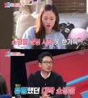 '동상이몽2' 류승수 아내 윤혜원, 억대 매출 쇼핑몰 접고 발 내딛은 것은 '플로리스트'?