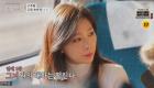 """'연애의 맛' 썸유전자 소멸 고주원, 김보미 보고 말문 막혀?...""""빼어난 미모에 버퍼링"""""""