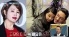 """'아빠본색' 김동희, 김혜수 동생에서 벗어나고파?…""""연기자로 평가받고 싶어"""