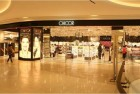 카오코 탈라이푸, 신세계 시코르 3곳 추가 입점, 오프라인 판매 채널 확대