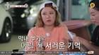 """'모친상' 김숙, """"어머니가 노산…마지막 임신이셔"""" 무슨 사연이길래?"""