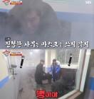 """'집사부일체' 최민수, 화생방 훈련까지 강행?...""""이승기 양세형 당황"""""""
