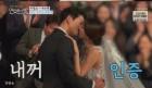 """이필모 서수연 커플, 결혼식 비하인드 스토리 화제... """"행복하게 사세요"""""""