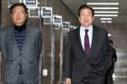 김무성·정진석 의원 공동주관 '열린 토론, 미래: 대안 찾기' 제20 차 토론회 개회