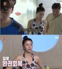 """'닥터 프리즈너' 권나라, 이미 검증됐었던 9등신 몸매 재조명 """"이유는?"""""""