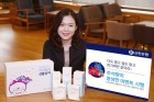 신한은행, '아이행복 상자' 추석 이벤트