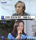 """'반민정 성추행 가해자' 조덕제, 그녀 향한 돌직구 던져 """"양심 어디?"""""""