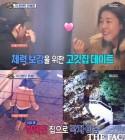 """전현무♥한혜진, 녹화장서 의혹 셀프 수습 """"PD랑 따로 회의…원래 자주 다퉈"""""""