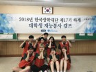인천대, 2018년도 하계 대학생 재능봉사 캠프 성료
