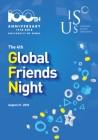서울시립대 국제도시과학대학원, Global Friends Night 행사 개최