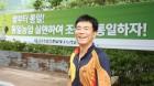 '농협 개혁' 연속 인터뷰 ⑥ 남성민 진주시농민회 부회장