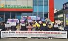 함평농협, 해외연수 집단 성매매 의혹 '충격'