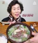 '서민갑부' 곰탕 맛집, 도대체 어디길래… 경상북도 영천시 위치