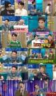 '라디오스타' 조인성X배성우X박병은X남주혁, 동시간대 시청률 1위