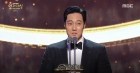 2018 MBC 연기대상 '내 뒤에 테리우스' 잔치, 대상 소지섭, 시청자가 뽑은 올해의 드라마, 작가상 수상