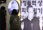 故김수환 추기경 선종 10주기, 사회 각지에서 추모행사 열려