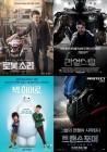 액션이든 감동이든 '자유자재 변신' 로봇 영화 4