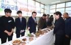 함양군 '숨어있는 손맛찾기대회' 성황 마무리