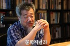 """""""양승태 한국 사법 흑역사에서 태어난 괴물"""""""