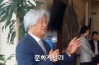 박종용 초대전 ''결'의 교향곡' 성황리 개막