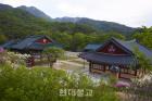 국제선센터·진관사, 서울 마이스 '유니크 베뉴' 선정