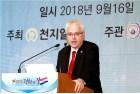 요시포비치 크로아티아 전 대통령, 평화 강연 개최