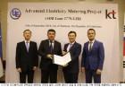 KT 황창규 회장, 우즈베키스탄에 사물인터넷 기술 보급 나선다