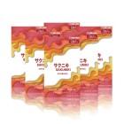 여드름빨리없애는 제품 일본 여드름연고 '사쿠니키'