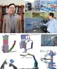 로봇 연구라는 새로운 목표로 4차 산업혁명 시대를 이끄는 리더
