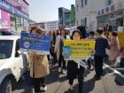 하동군, 결핵예방 홍보 캠페인 전개