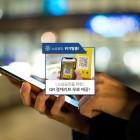 닐슨, 소비자 편의성 관련 글로벌 보고서 발간
