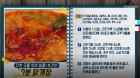 살림 9단의 만물상, 문화센터 스타강사의 특급비법! 7분 만에 만드는 '닭개장' 비법과 레시피는?