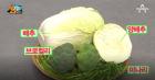 나는 몸신이다, 더위에 탈진한 내 몸 리셋 프로젝트! 면역, 항암에 좋은 '설포라판' 식품...초록색 채소