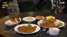 수요미식회, 중국집부터 경양식집까지 추억과 맛이 살아있는 외식 편! 외식 맛집은? 인천, 양천구 맛집