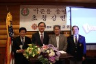 새크라멘토 재향군인회 주최 박준용 총영사 초청 강연회