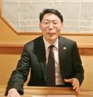 """이형종 총영사, """"회계자료제출 기준 조정가능"""""""
