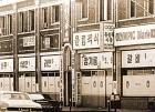 미주한인사회 50년 (3) 경제<1970년~2009년> 지진·폭동의 상처 이겨내며 눈부신 영토 확장