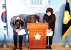 목포 투기 의혹 손혜원, '반성 없는 탈당 이벤트'