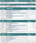 한국윤리학회,'인공지능 시대 윤리공동 학술대회' 24일 개최